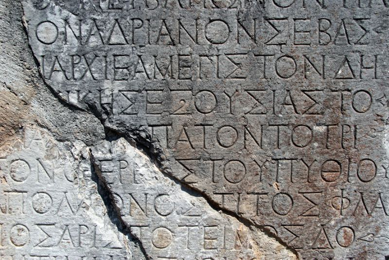 Greek Oldest Written Language in the world
