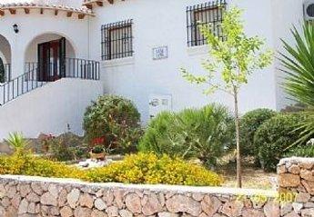 Villa in Spain, Ondara: Villa Front View