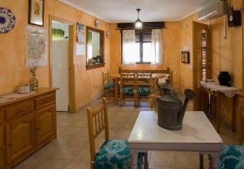 Apartment in Spain, Riolobos