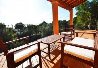 Apartment in Spain, Es Pas de Vallgornera