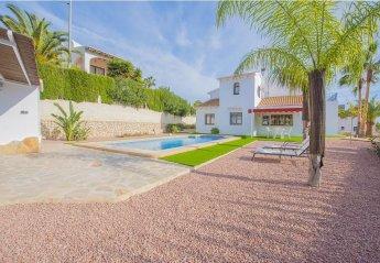 Apartment in Baladrar-Punta Estrella, Spain