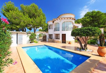 House in Alcasar, Spain