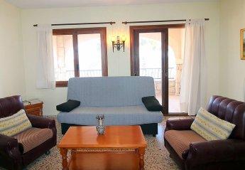 Apartment in La Almadraba, Spain