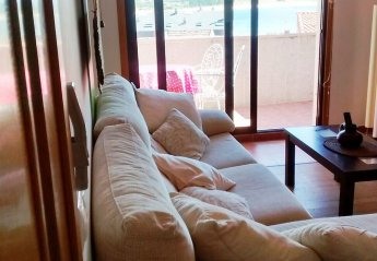 Apartment in Palmeira, Spain