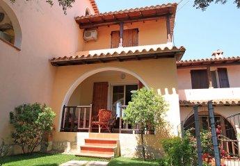 House in Is Molas, Sardinia