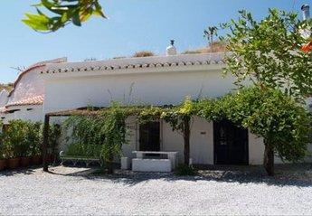 Cottage in Zújar, Spain: Cueva Alfano
