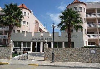 Apartment in Monte Gordo, Algarve: Main Entrance