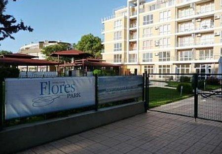 Apartment in Slanchev, Bulgaria: Pool and garden entrance