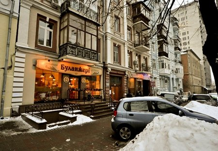 Apartment in Kiev, Ukraine